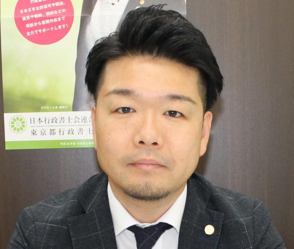 行政書士アエラス法務事務所 行政書士 瀨戸 了輔